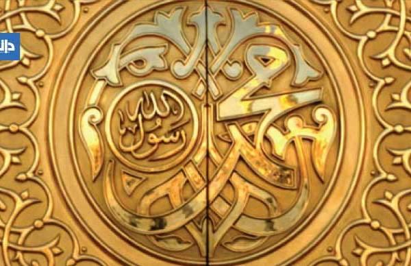 سیرت مصطفوی ص کی عصری معنویت — ڈاکٹر غلام شبیر