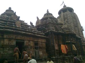 Ananta Vasudeva Temple Bhubaneshwar