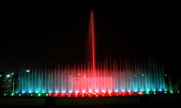 Urja Park Raipur