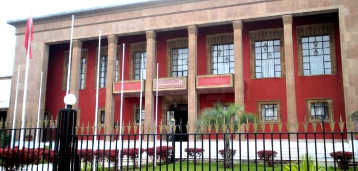 البرلمان يدخل على خط وضعية القطاع غير المهيكل