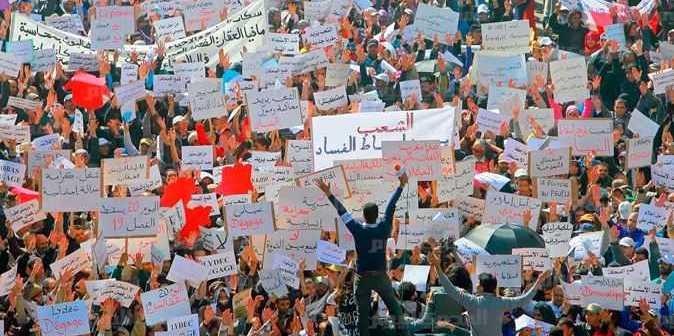 جمعية: مظاهر الفساد ونهب المال العام السمة البارزة على حساب النزاهة وربط المسؤولية بالمحاسبة