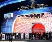 المهرجان الدولي للفيلم بمراكش يكرم السينما الأسترالية في دورته الـ18