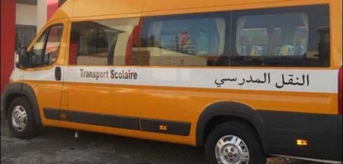 تارودانت.. سائق يحاول اغتصاب تلميذة بحافلة للنقل المدرسي