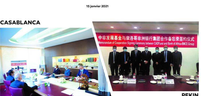 الصين- إفريقيا: بنك إفريقيا وCADFund يوقعان اتفاقية شراكة