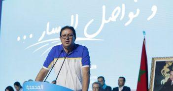 هشام آيت منا