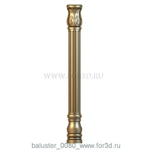 baluster_0080_www.for3d.ru
