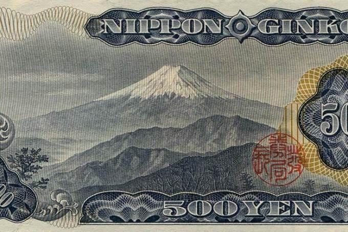 Series_C_500_Yen_Bank_of_Japan_note_-_back