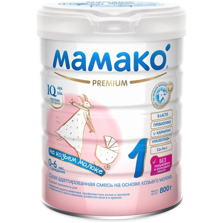 mamako-1024x1024 Молочные смеси на козьем молоке: что лучше.