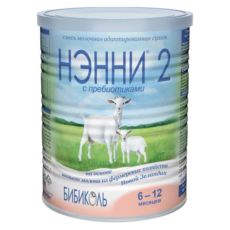 nanny-1024x1024 Молочные смеси на козьем молоке: что лучше.