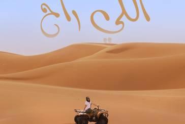الفنانةالمغربية نجوى فاروق تغني «اللي راح»