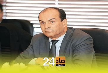 عاجل.. والي الدار البيضاء يطالب من الإدارات والجماعات العودة للعمل عن بعد