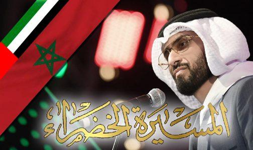 """أغنية """"نداء الحسن"""" بتوزيع جديد وبصوت الفنان الإماراتي طارق المنهالي"""