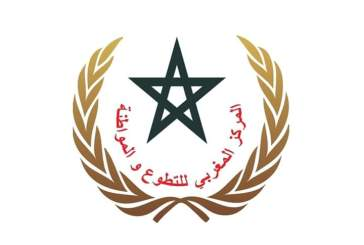 المركز المغربي للتطوعي والمواطنة يدعو إلى مجانية التلقيح كخطوة مواطنة لربح معركة كورونا