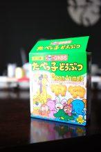 Ginbis Japanese Crackers