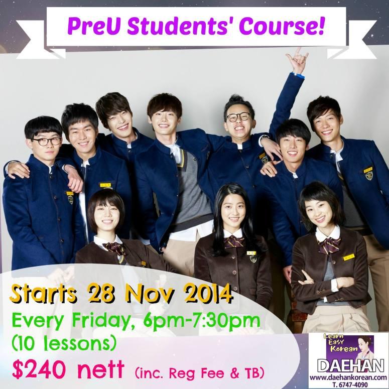Pre Uni Students Class