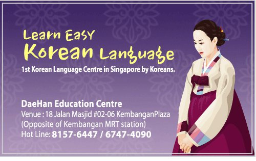 Daehan Korean Language Centre in Singapore