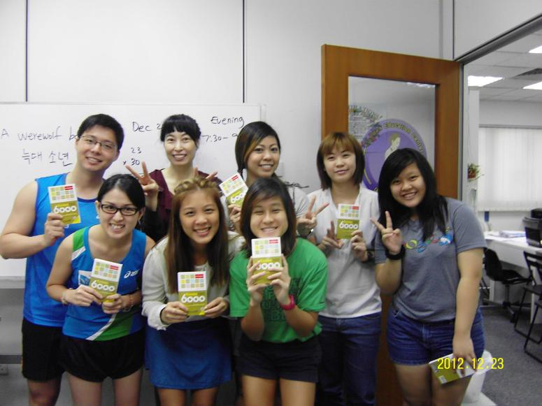 Learn easy Korean at Daehan Korean Language Centre