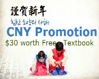 CNY Promotion to learn Korean with 30 dollars off at Daehan Korean