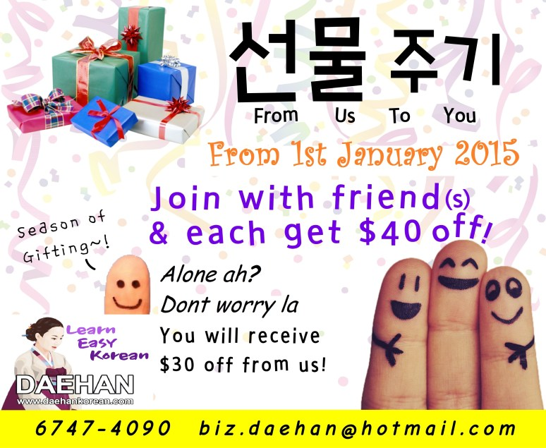 New Year Promotion to learn Korean at Daehan Korean