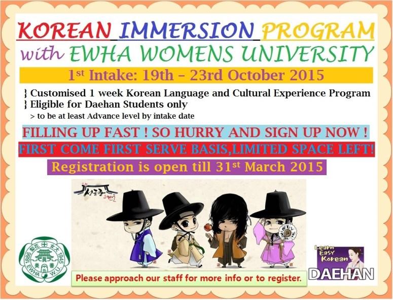 Ewha Korean Immersion Program