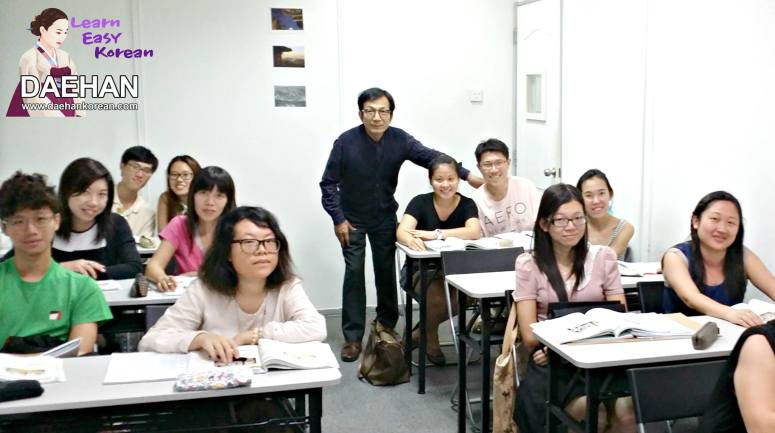 Teacher Ms Harry Quek and his students of Korean Language Course