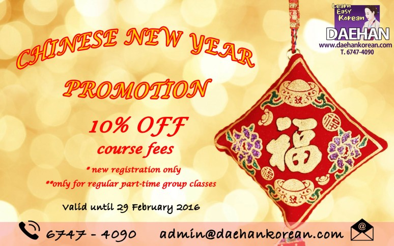 CNY promotion 10% off Korean Language course fee until 29 Feb 2016 at Daehan Korean Language Centre