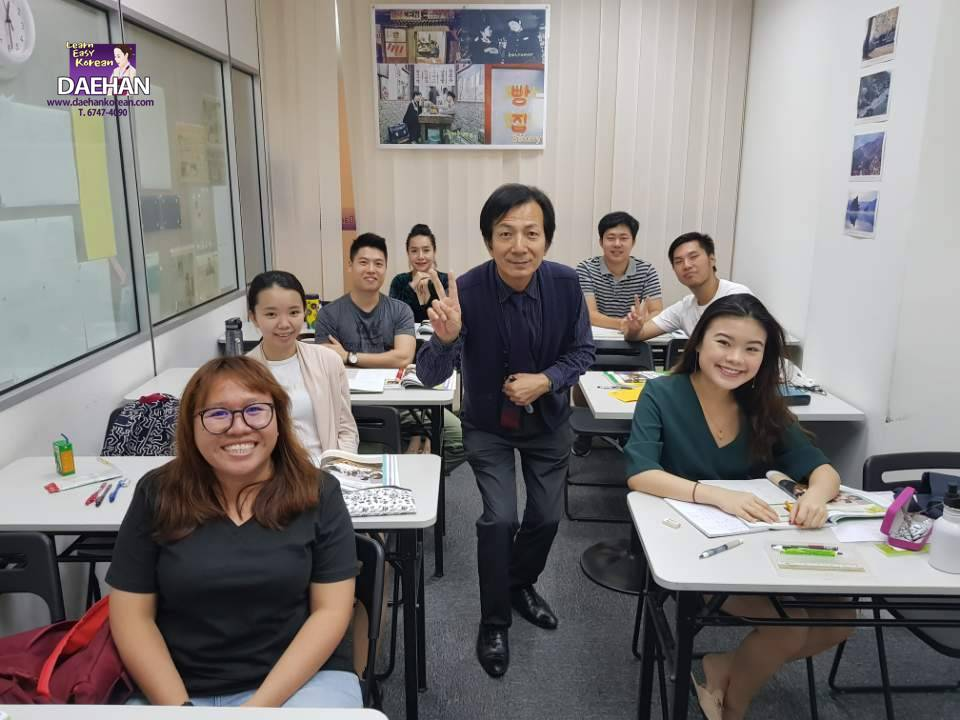 Teacher MHarry Quek and his students of Korean Language Full Time Course