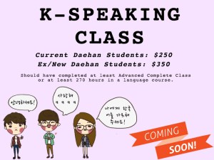 K Speaking Class for those students already completed their Class but do not speak Korean as fluent as expected.