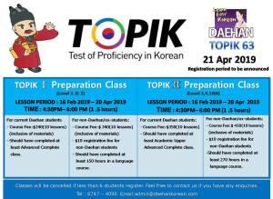 2019 TOPIK Classes