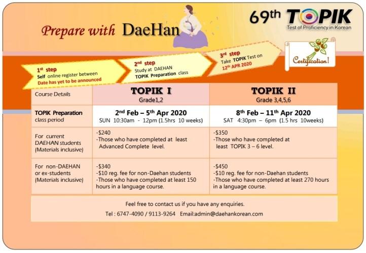 69th TOPIK Preparation Class in 2020 at Daehan Korean Language Centre
