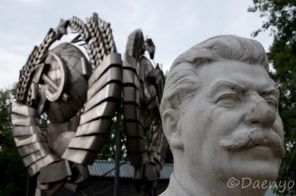 Sculpture Park, Moscow