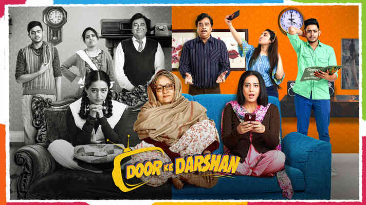 Door Ke Darshan (2020) shemaroo