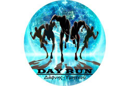 2013_06_15_dayrun4