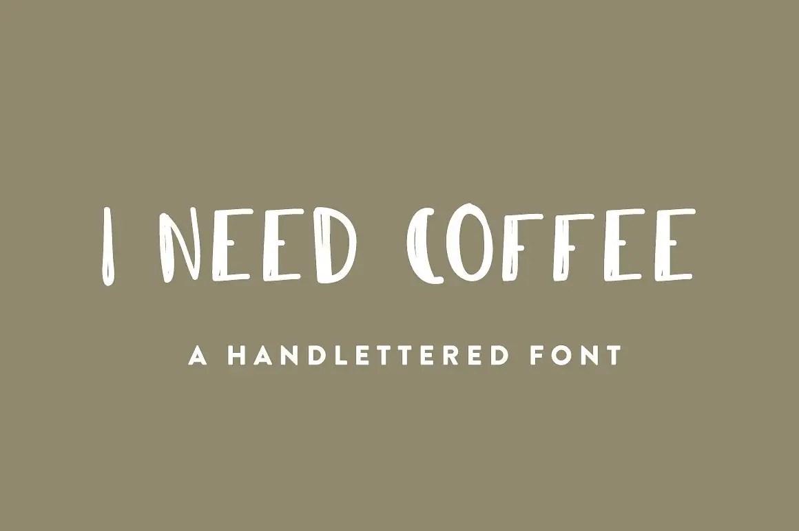i-need-coffee-cover