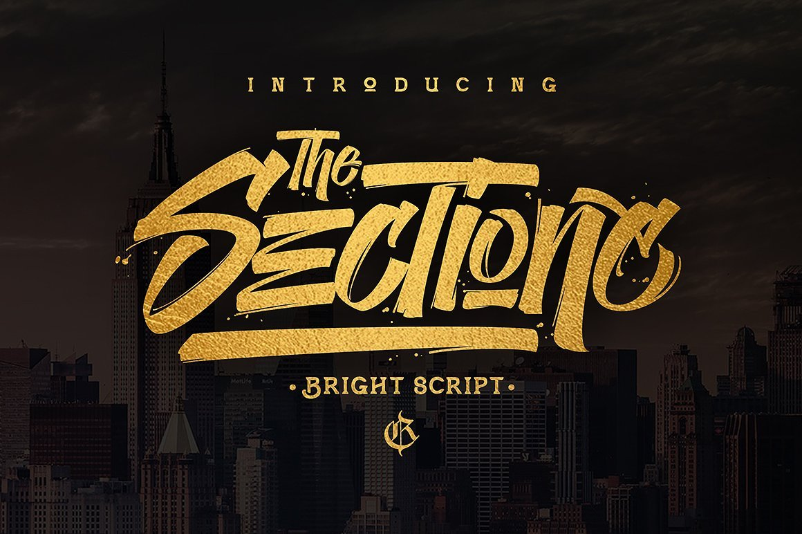 the-sectione-bright
