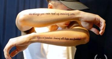 Tattoo 文字刺青初體驗之刺青到底有多痛?