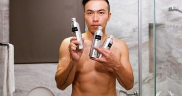 保養 GENTLE男性專用沐浴、洗髮與洗面露入手心得