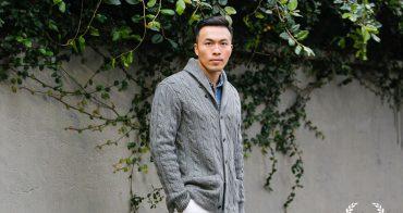 穿搭|入冬必備紳士單品 Ralph Lauren 針織開襟衫實搭分享