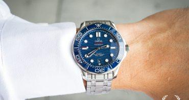 腕錶 OMEGA Seamaster 300 Diver 無懈可擊的藍面海馬