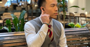 配件|Perzon Buds ANC主動降噪真無線藍牙耳機 外型/音質/功能實測