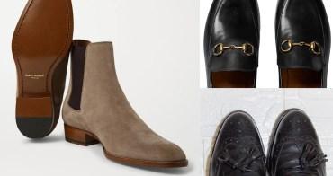 男鞋 3雙休閒正式皆可的精品皮鞋 GUCCI / BURBERRY / YSL