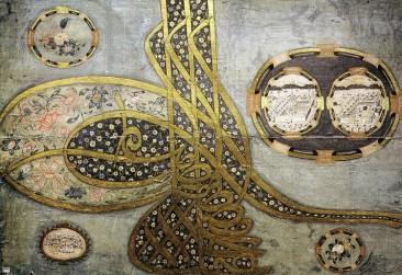 koran2inine-century-view-of-mecca