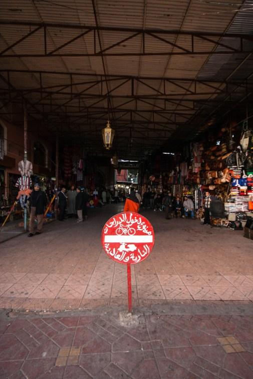 Entrée du souk de Marrakech.