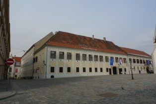 Croatian Government Building - Vlada Republike Hrvatske