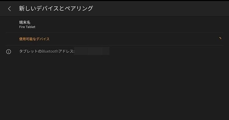 Screenshot_20210307-211417