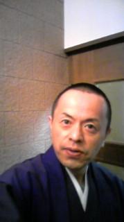 密教僧侶ヒーラー正仙「法名」-111110_202916.jpg