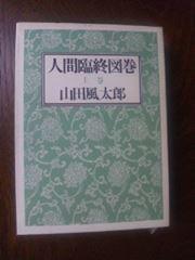 密教僧侶ヒーラー正仙「法名」-1465374_508847102556838_198493403_a.jpg