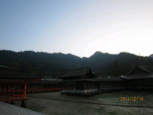 密教僧侶ヒーラー正仙「法名」-2011121423100000.jpg
