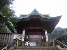 密教僧侶ヒーラー正仙「法名」-P1302342.jpg