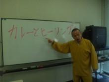 密教僧侶ヒーラー正仙「法名」-120727_160307_ed.jpg